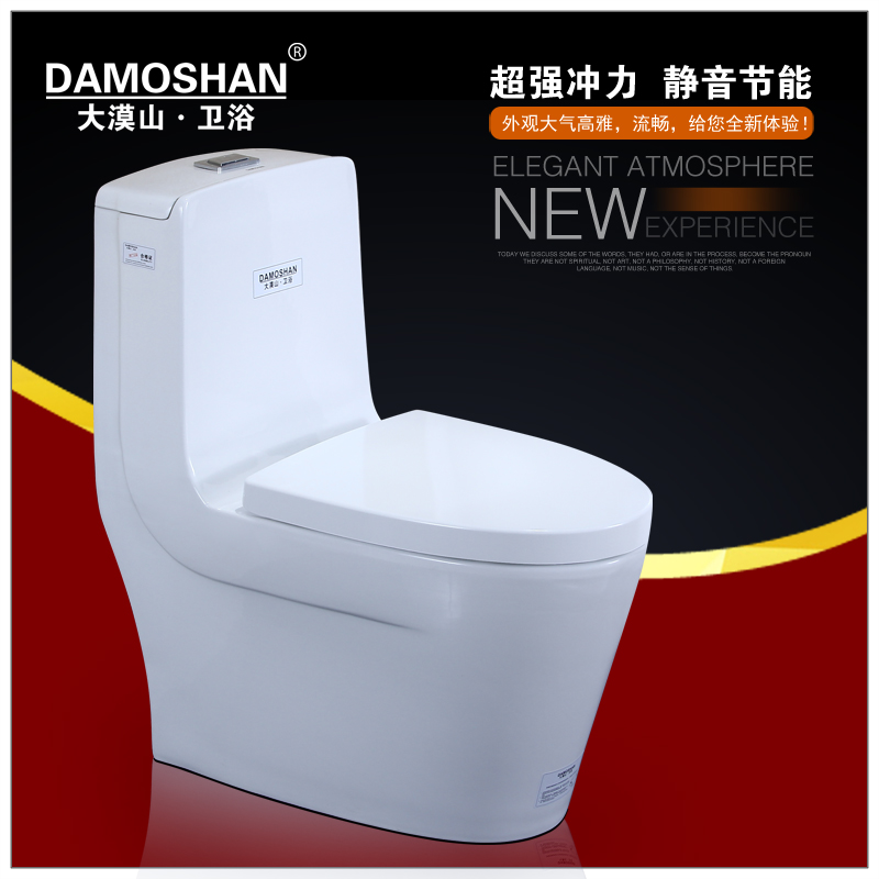 New desert mountain ordinary bathroom toilet toilet water saving mute swirling siphon sit seat \ 350 from the pit toilet 250