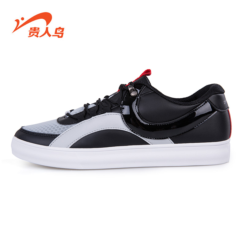 New fall men's shoes and elegant birds genuine male 2015 zero series shoes casual shoes O58051