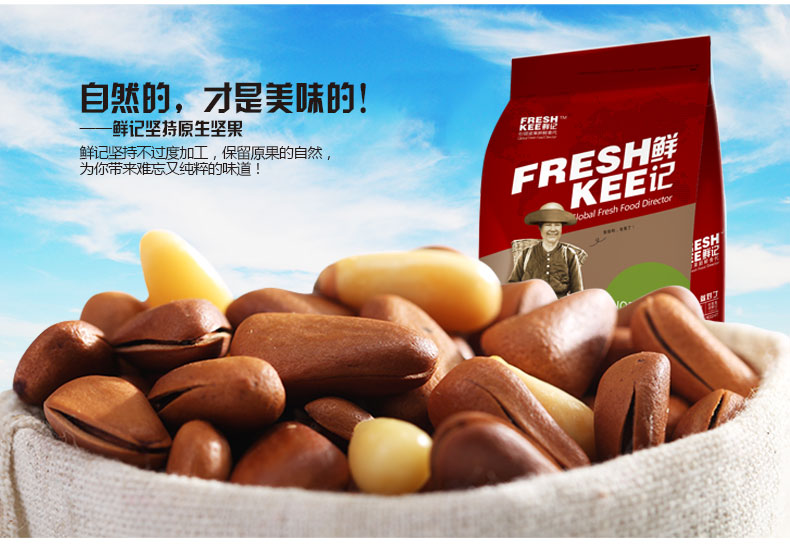 New goods fresh in mind _ opening pine nuts combination of 4 bags of 904g pecans grilled cashew nuts pistachios shipping