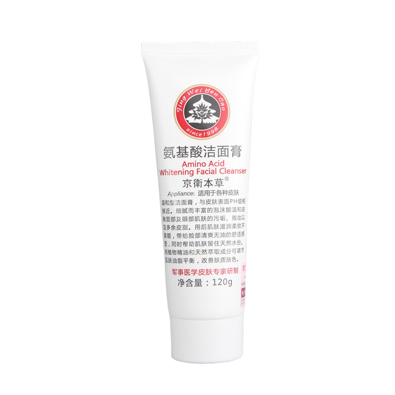 New goods to jewim herbal amino acid facial cleanser foam cleanser is not tight mild ph value of the approximate