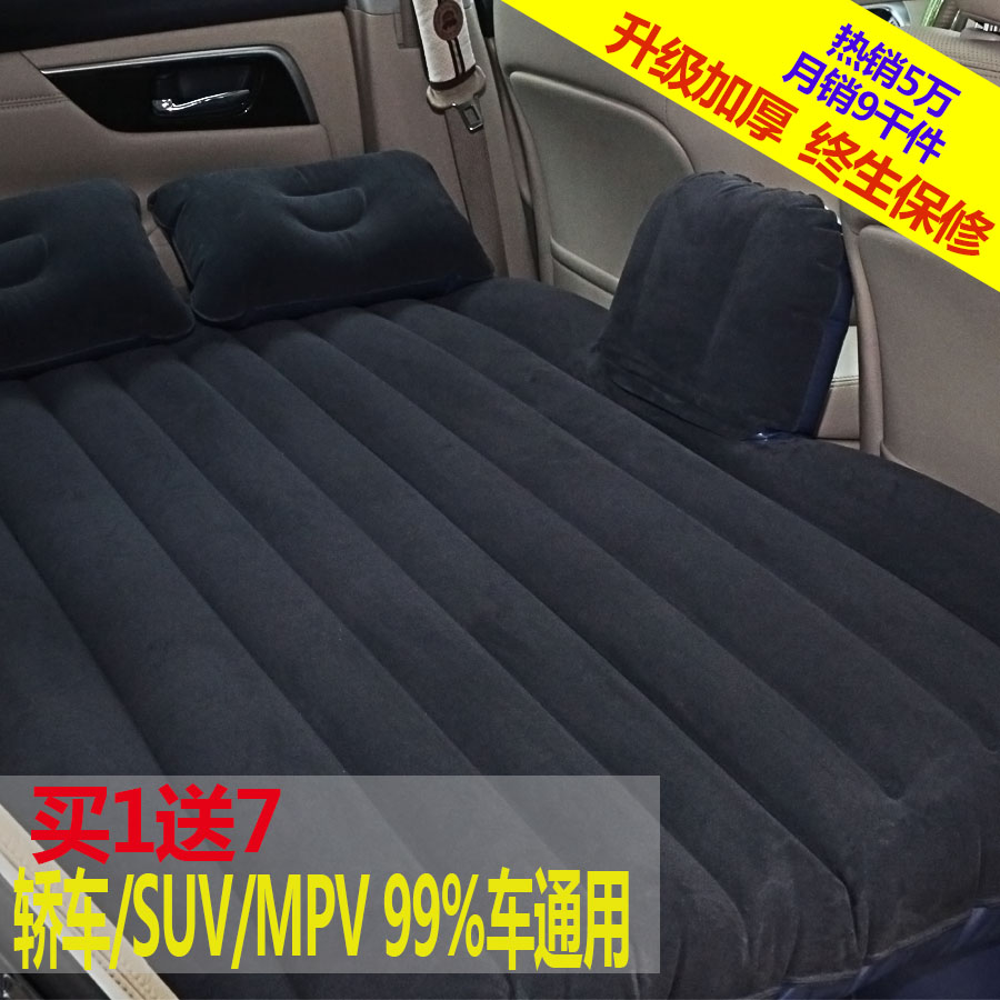 New imperial geely ec715 ec8 diamond vision global hawk gx7 gc7 gc9 brilliant car shock bed inflatable mattress