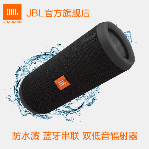 [New] jbl FLIP3 splashback waterproof outdoor wireless bluetooth portable stereo speaker bass hifi
