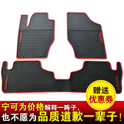 New jin hyun jin hyun mitsubishi wing of god dedicated pentium b50 citroen elysee new sega sedan two car mats