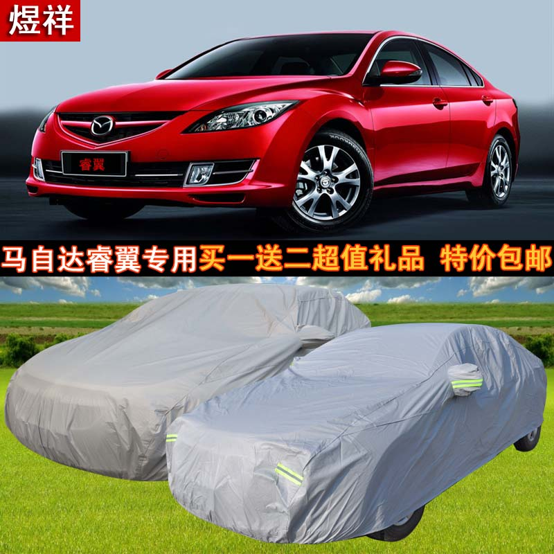 New mazda 6 rui wing coupe car special sewing car hood lint thickening rain and car kits free shipping