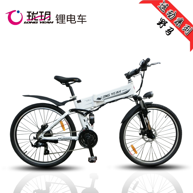 New men's long yue electric car mustang 26 inch double disc 21 speed mountain bike bicycle lithium battery electric bicycle