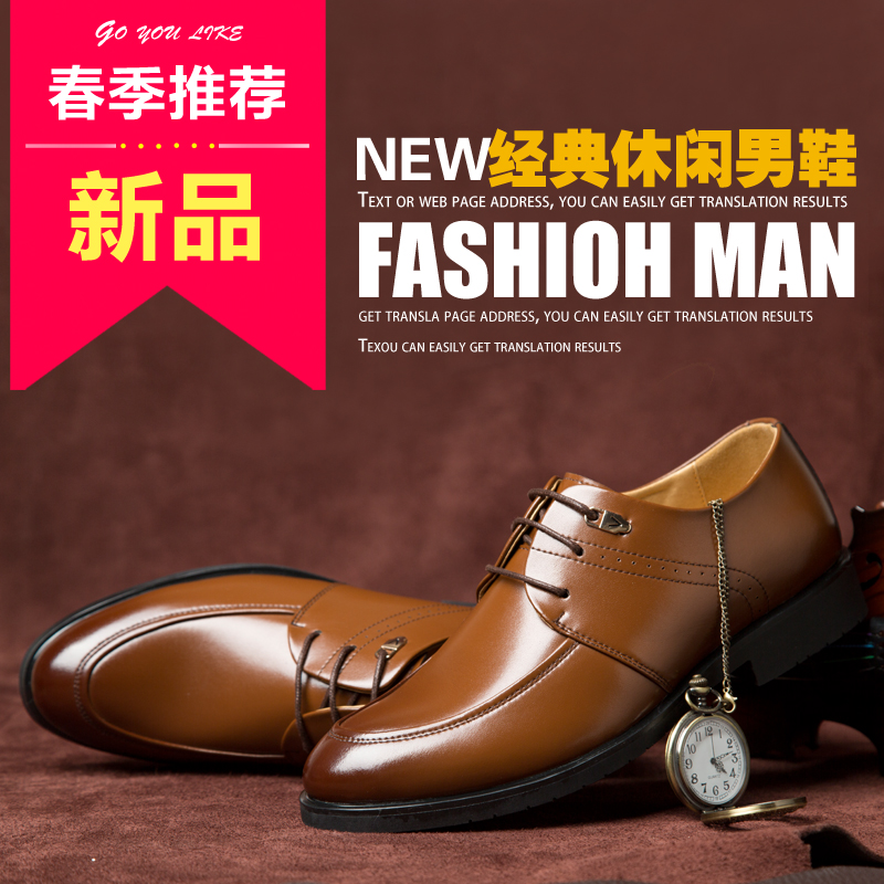 ä¹å¥new men's spring and autumn men's leather shoes british business dress shoes genuine male fashion lace low shoes