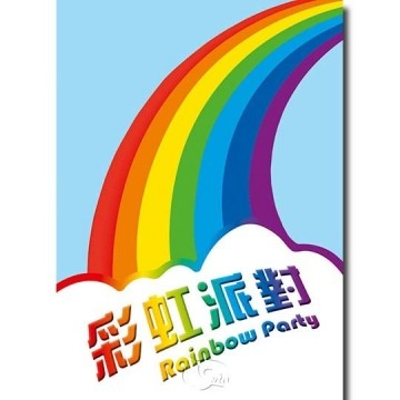 [New neuschwanstein boardgame] rainbow rainbow party party taiwan's official website direct mail import