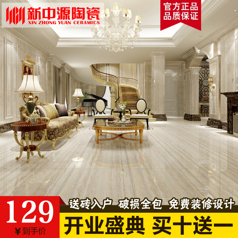 New source of ceramic stone tiles 800 skid floor tiles 800 tile living room dining background wall M8B61