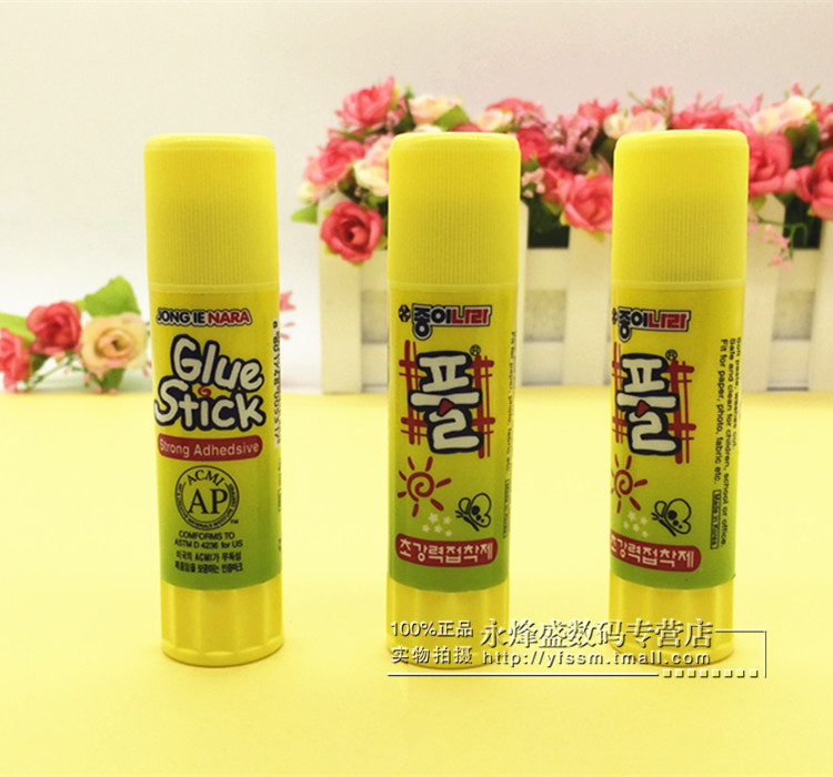 New south korea solid glue stick 15g south korean imports of south korea south korea glue stick glue handmade glue stick glue student glue stick g