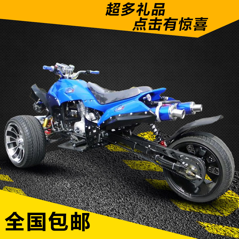 New special down three atv 150-250cc cooled trishaw beach motorcycle mountain buggy