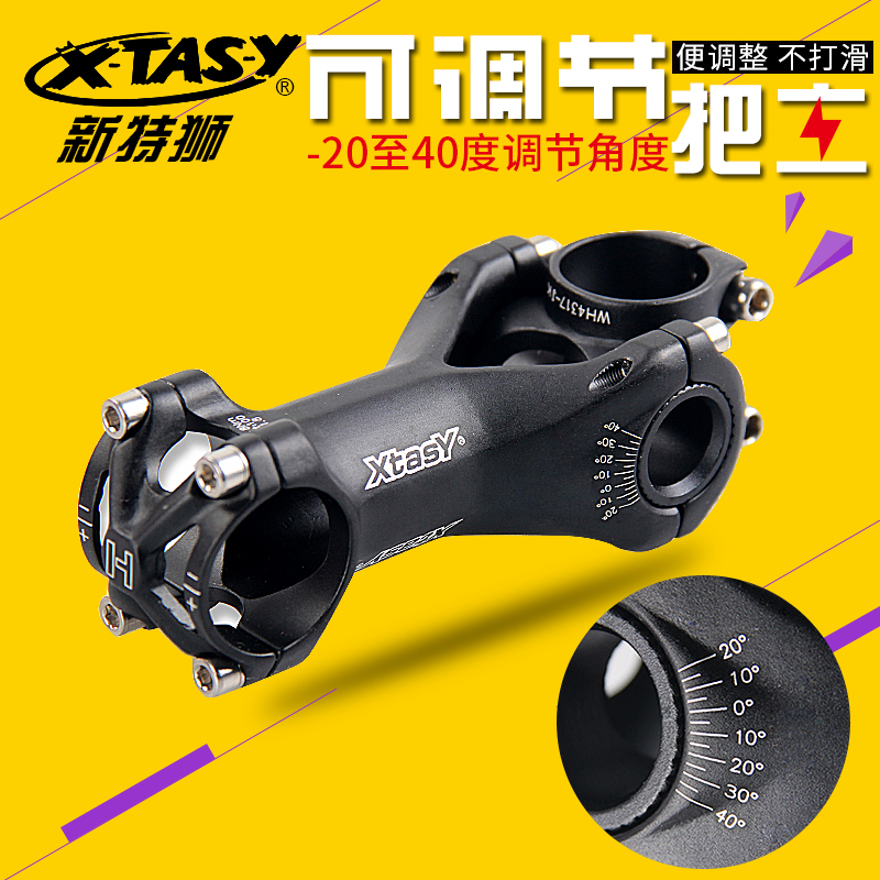 New special lion mountain bike stem bicycle stem riser aluminum alloy adjustable angle stem equipment