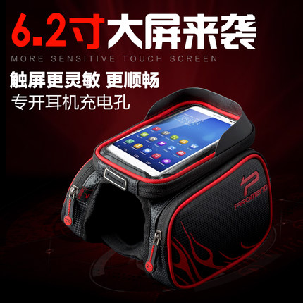 New special lion mountain bike tube package before chartered saddle bag with cell phone pocket on the front beam riding equipment accessories package