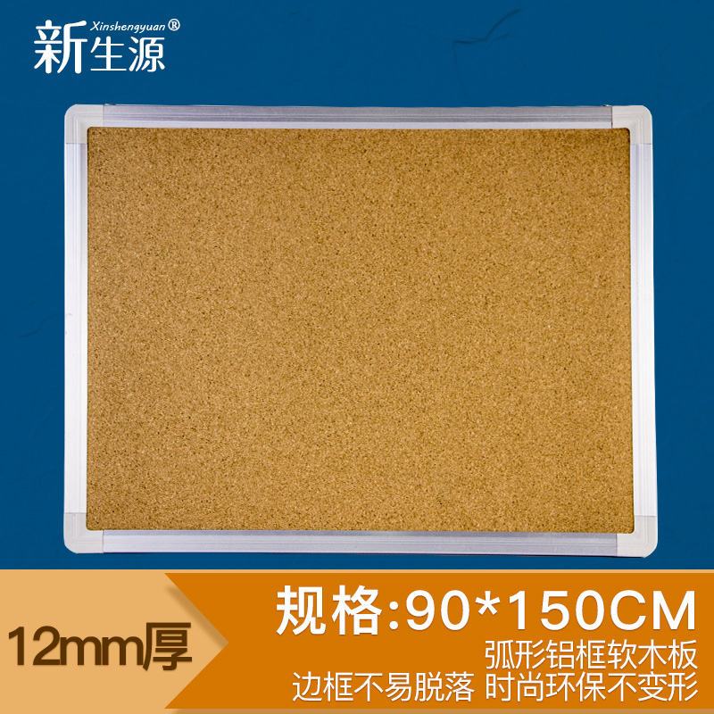 New students curved aluminum frame soft wood 90*150 ikea bulletin board pushpin board message board pushpin board