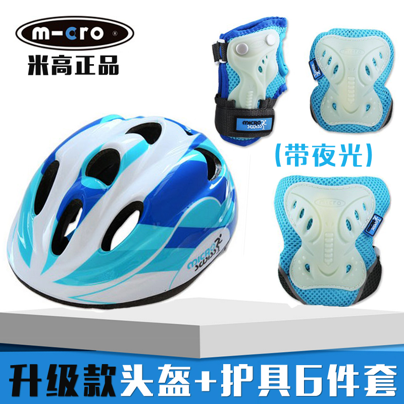 New upgrade genuine 916-meter children can adjust the helmet skateboard skating skating protective gear fluorescent skates suits for men and women