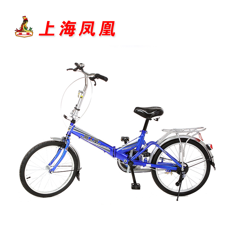 New! upscale shanghai phoenix suspension folding bike stroller student car 16, 18, 20 inch folding bike