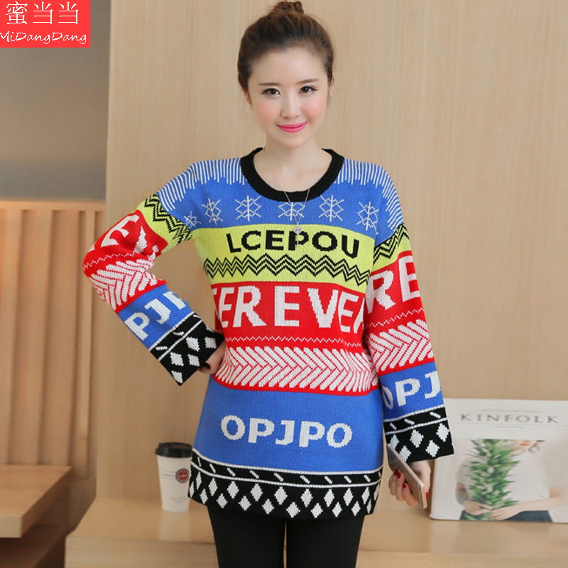 New winter knit sweater korean version of pregnant women bottoming shirt 2016Tæ¤shirt round neck korean version of the influx of pregnant women