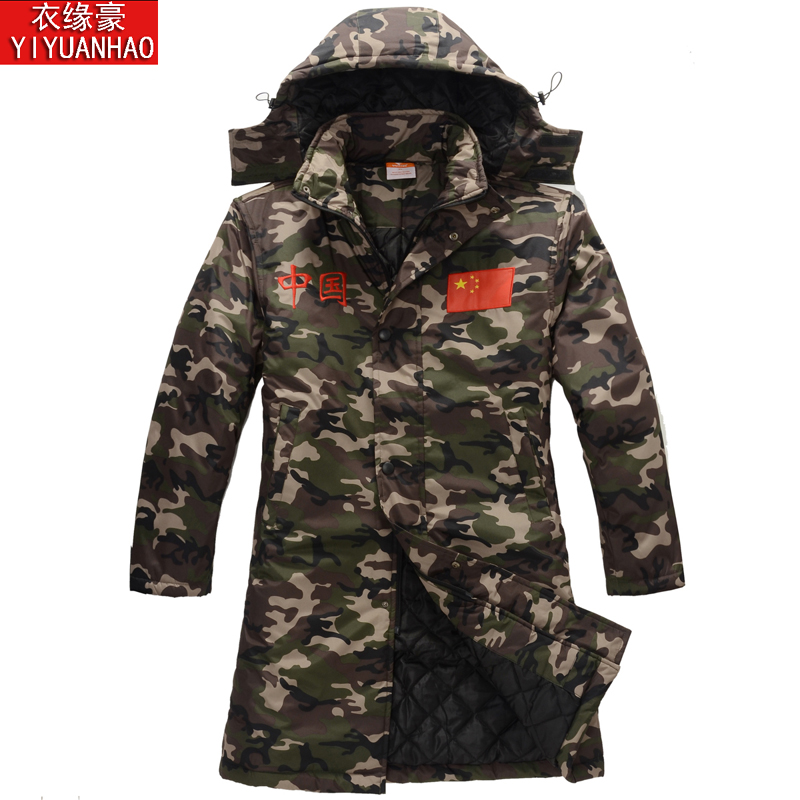 New winter men in camouflage military coat warm wind cotton sports men and thick long coat male coat coat brand