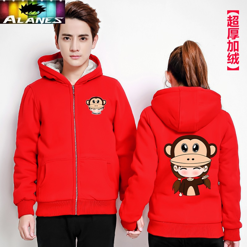 New year lunar new year of the monkey mouth red velvet padded winter thick cotton hooded sweater coat male female couple clothes
