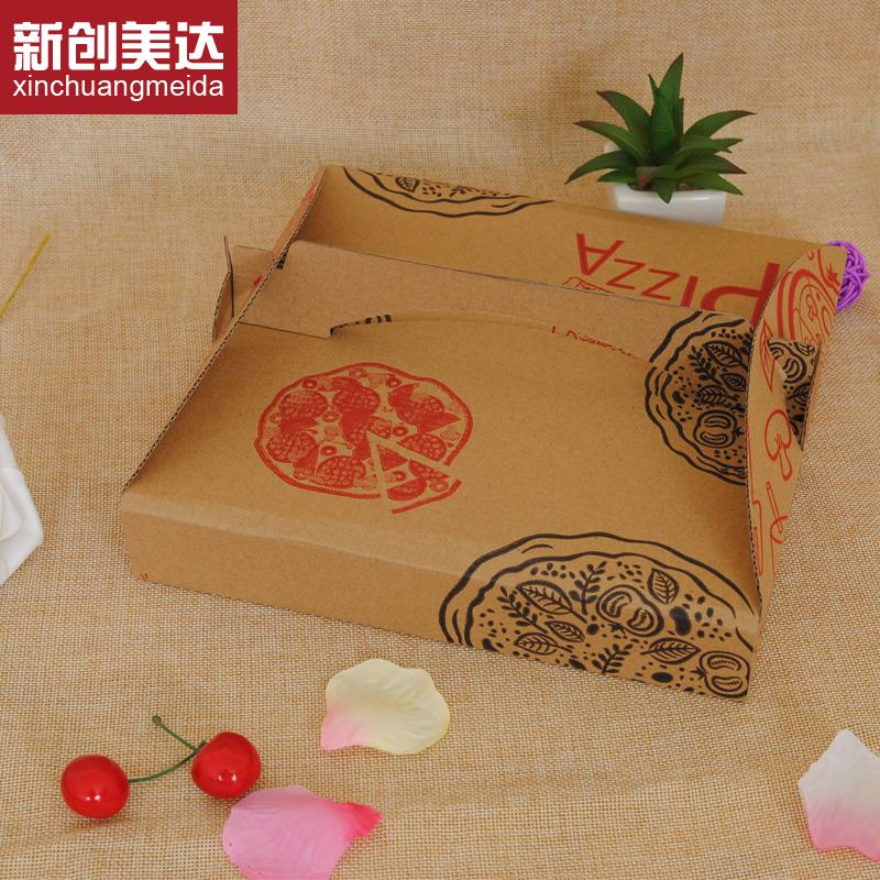 New year mita 9 portable 6-inch pizza box pizza box packing box pizza box pizza box pizza box carton