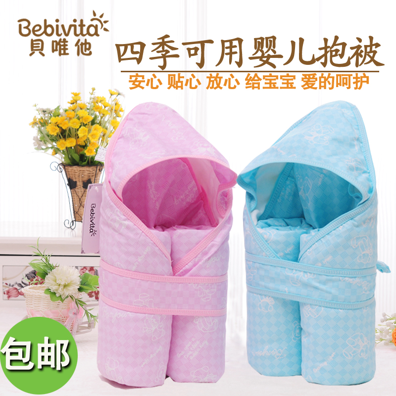 Newborn hold is autumn and winter peridium dongkuan thick cotton baby blankets detachable bile baby sleeping bag supplies