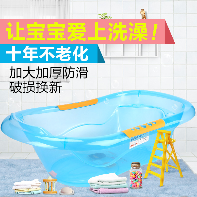 Newborn infant baby bathtub baby bath tub bath tub bath tub children can take large thick kids
