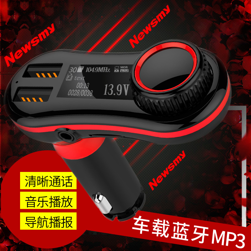 Newman c57 bluetooth car mp3 player music handsfree phone fm transmitter u disk card dual usb charging