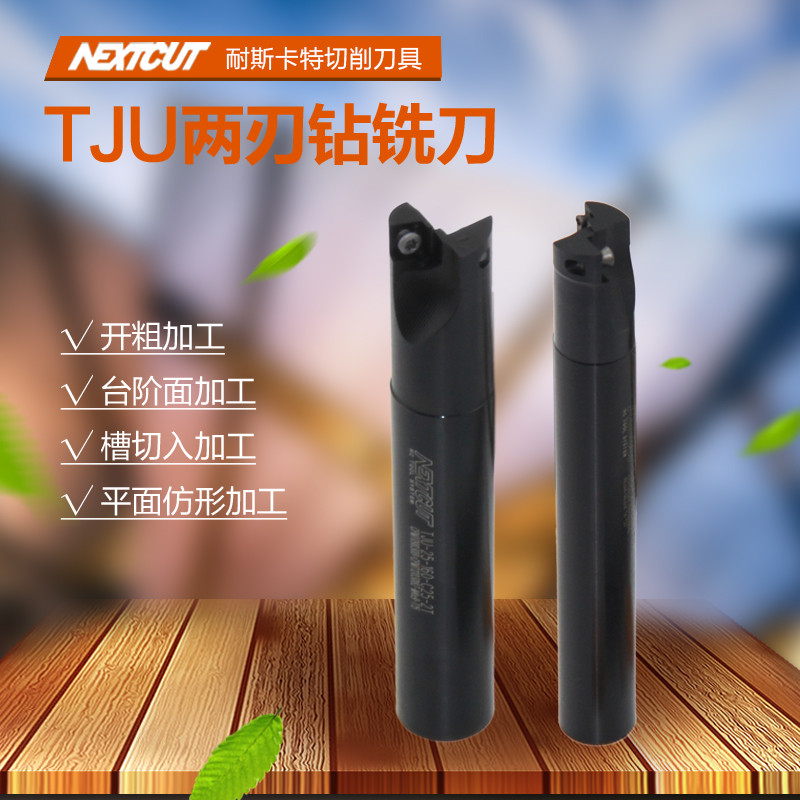 Nextcut cutter edged drill cutter bar TJU-10/16/20/25/35mm common drilling and milling cutter bar