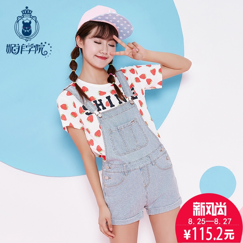 Nifei college 2016 college wind cute summer leisure was thin girl student striped overalls shorts female cattle aberdeen