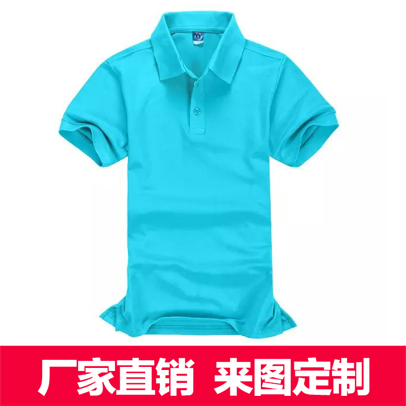 Nightwear custom lapel short sleeve blank t-shirt polo shirt overalls class service custom shirt custom