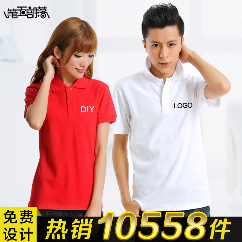 Nightwear custom t-shirt printing short sleeve polo shirt overalls shirt custom map class service custom diy clothes
