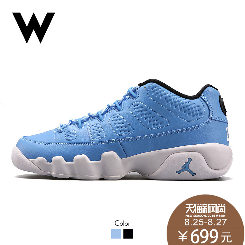 on sale 8b4f6 baabc ... aliexpress get quotations nike air jordan 9 low 9 bred black and red  shoes to help