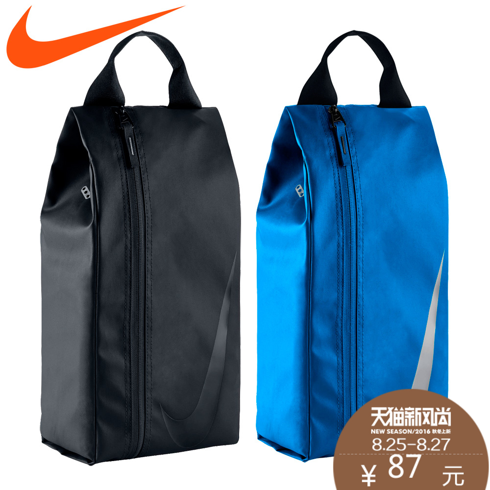 Get Quotations Nike Basketball Soccer Shoe Bag Portable Hand Carry Sports Ba5101 Anti