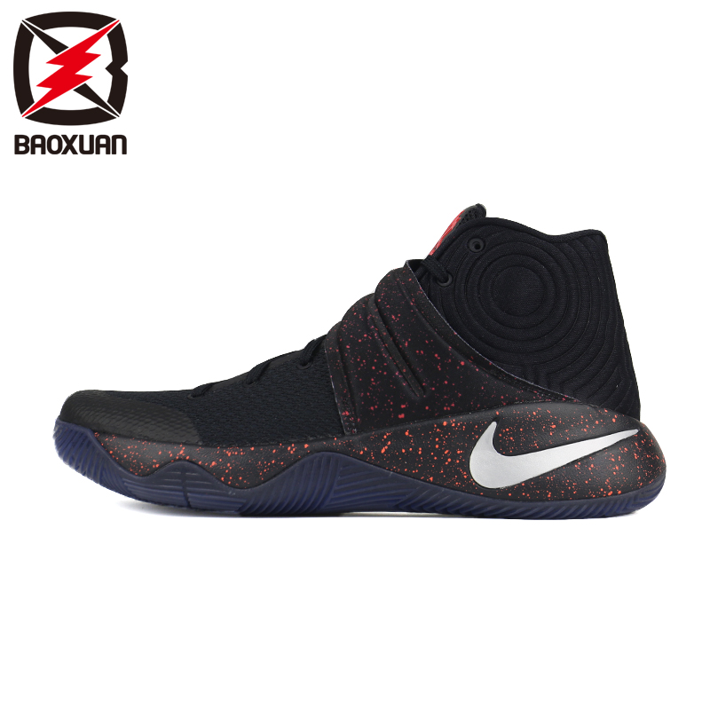 f3cc48e8796 Get Quotations · Nike kyrie 2 ep owen 2 white rubbber rainbow black men s  basketball shoes 852399-