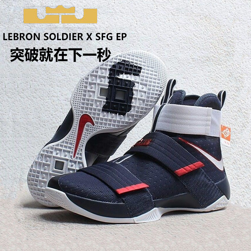 c2fa18fc8f2b Get Quotations · Nike lebron soldier soldier james 10 basketball shoes nike  10 reeboks 844379-416