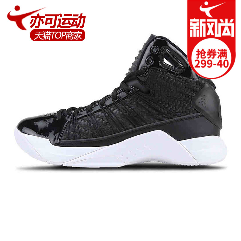 reputable site 1b45a aff86 Get Quotations · Nike men s nike hyperdunk 2016 men woven lux cushioning  basketball shoes 818137-001