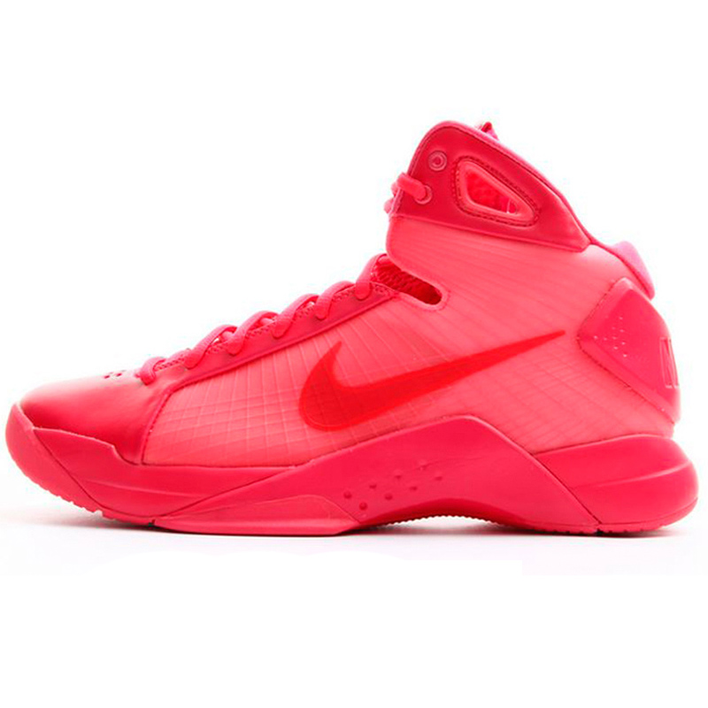 e923e2584437 Get Quotations · Nike men s nike hyperdunk hd08 combat wear and sports  shoes basketball shoes engraved 820321-600