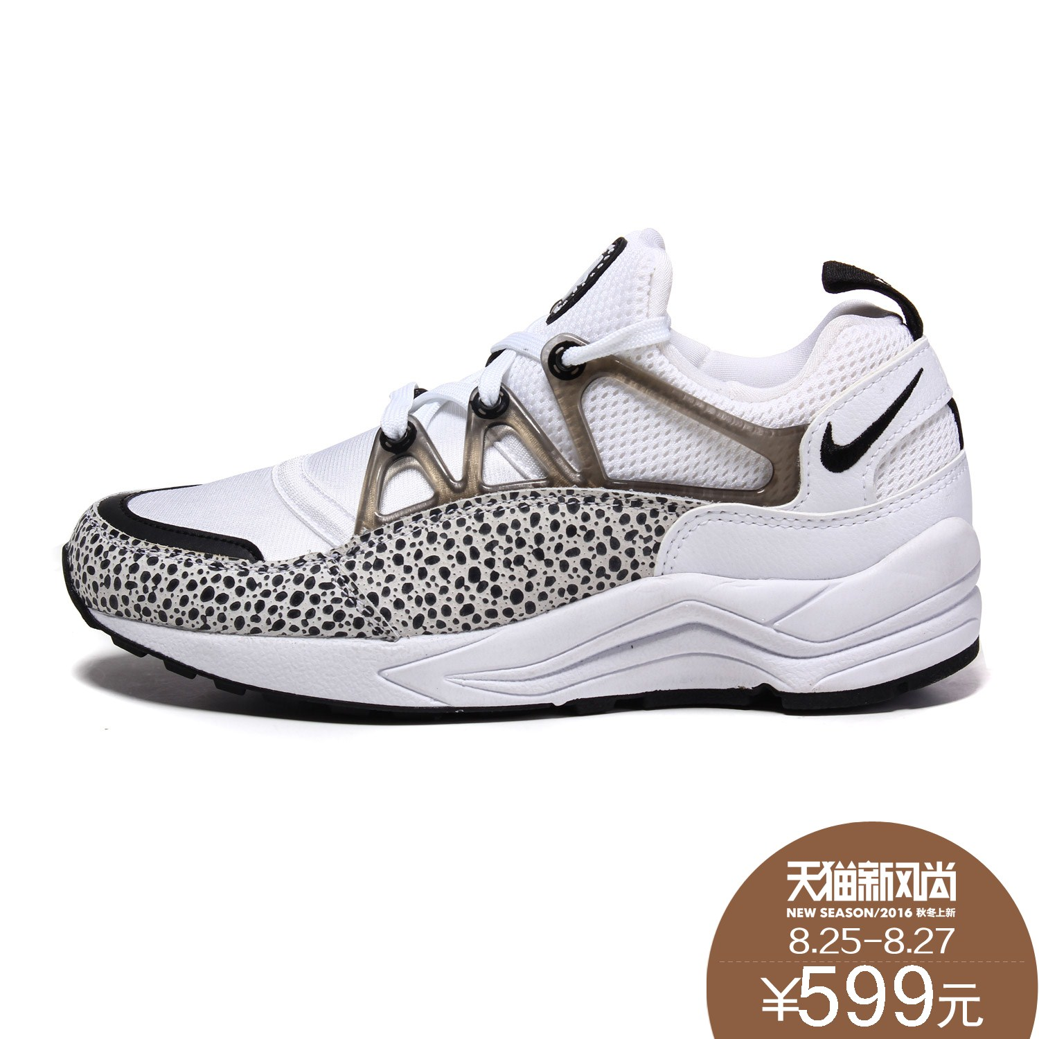 373a14224f19 Get Quotations · Nike nike 2016 new men s shoes casual shoes life huarache  sneakers damping 8 19011-500