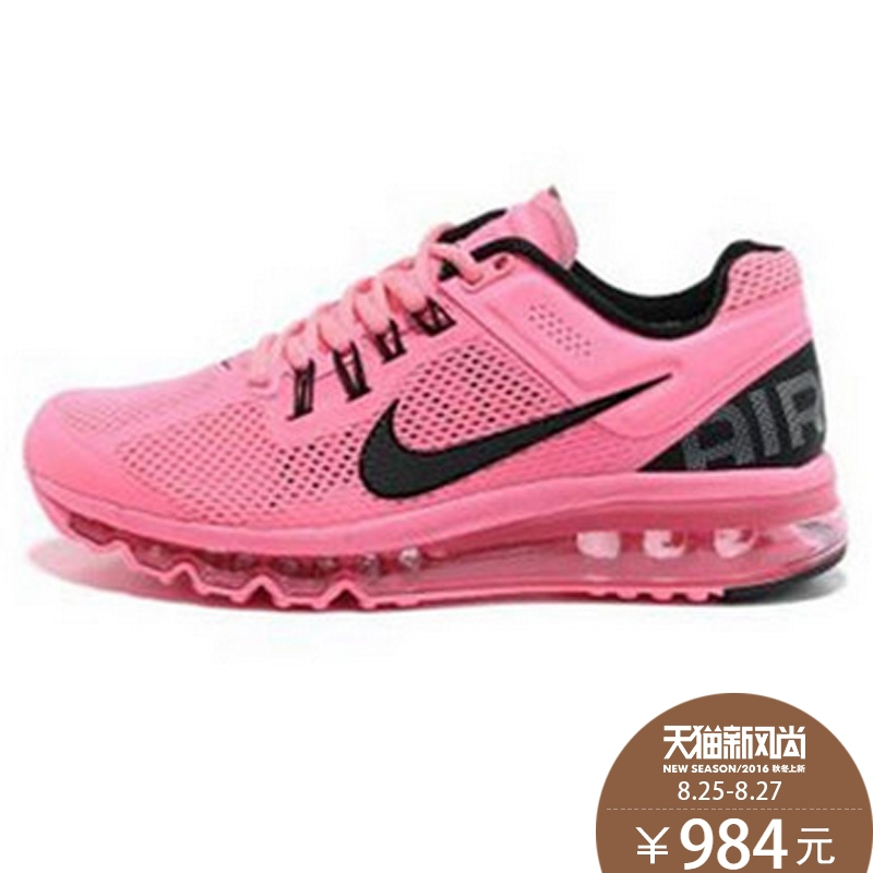 designer fashion 954c5 a3094 Get Quotations · Nike nike air max men s wear and cushioning running shoes  the whole palm cushion 554886-