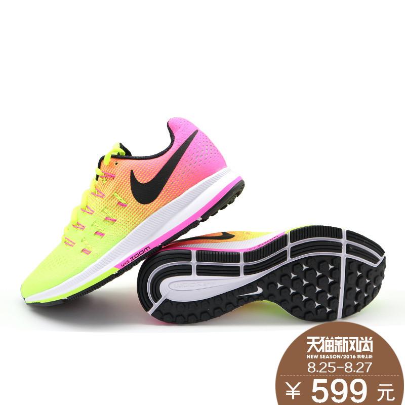 3c76364692ea Get Quotations · Nike nike air zoom pegasus 33 oc 16 pegasus 33 autumn woman  running shoes 846328-
