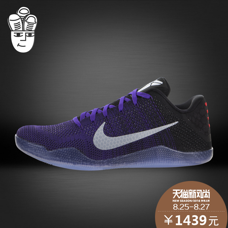 5033349e44aa Get Quotations · Nike nike kobe xi men s professional basketball shoes kobe  bryant 11 generations reeboks