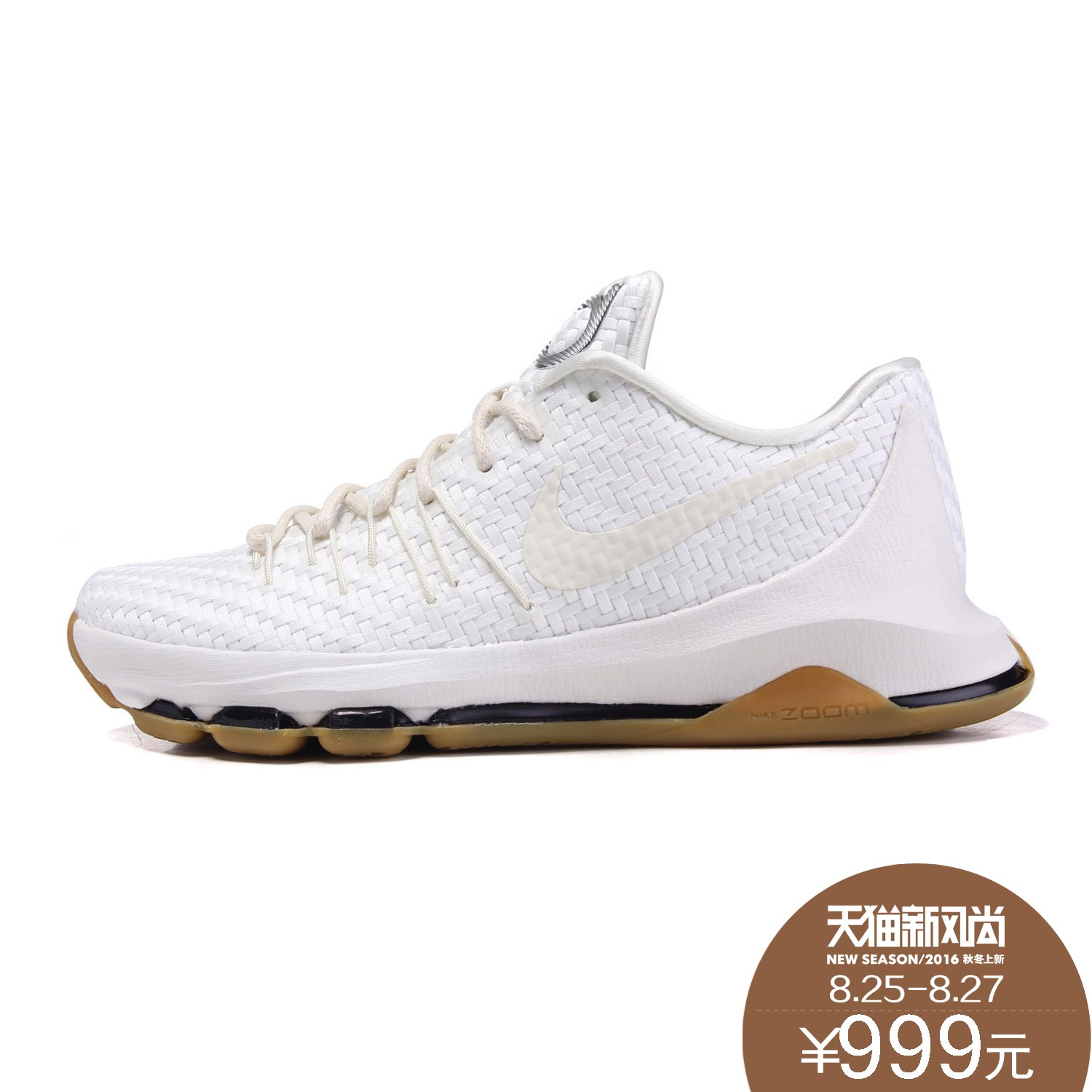 fc4d7acbc7d0 Get Quotations · Nike nike men s basketball shoes durant kd 8 to help low  damping sneakers 806393-100