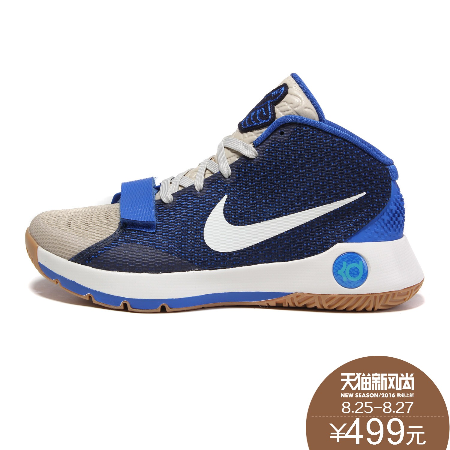 e05ecc8e60ca Get Quotations · Nike nike men s basketball shoes durant kd series to help  sports shoes 812570-090 hot