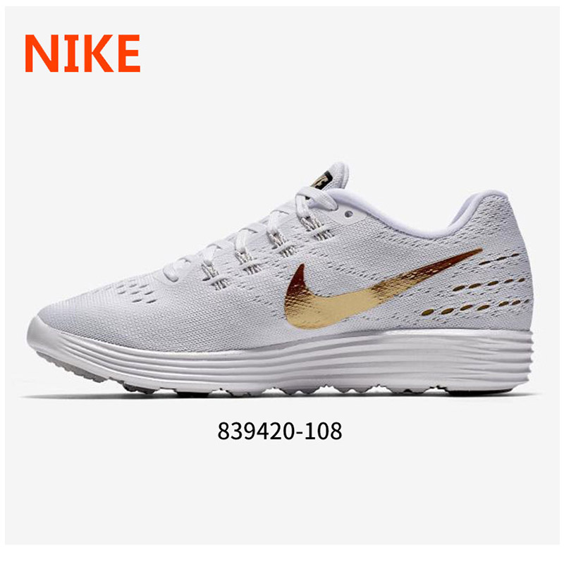 Nike nike shoes 2016 summer models platinum moon cushioning running shoes step shoes breathable sports and leisure 839420-108