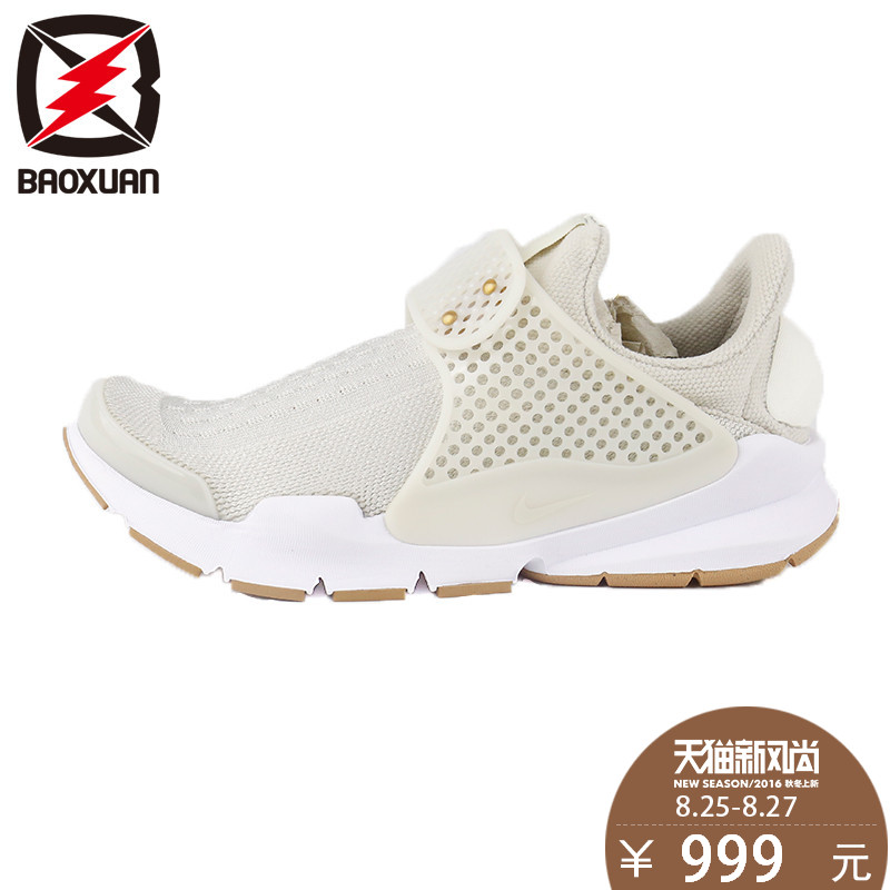 d315f99fc6cf Get Quotations · Nike nike socks sock dart beige navy blue burgundy woman  running shoes 848475-002-