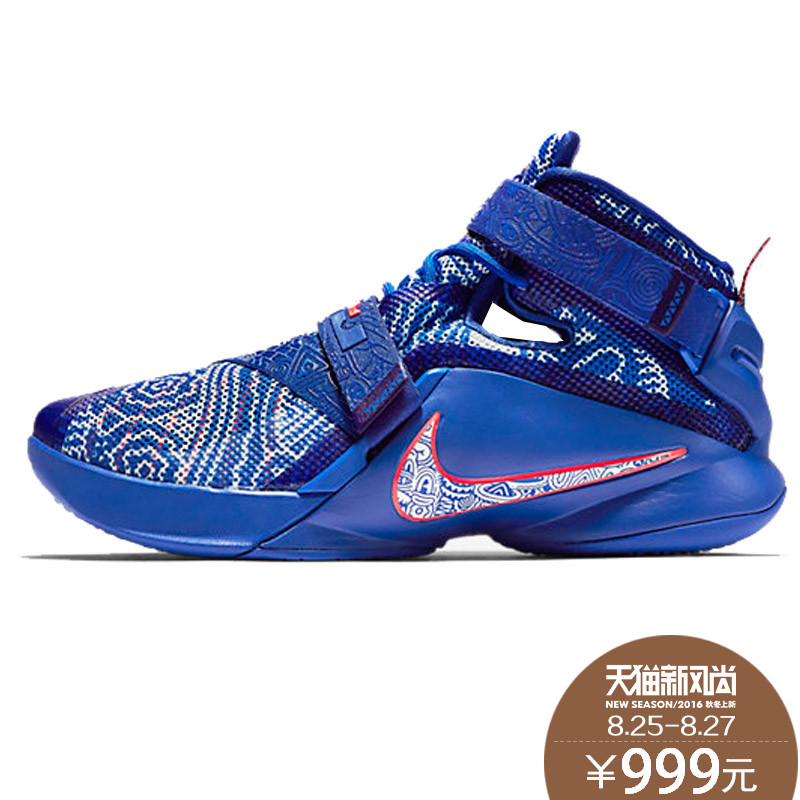 6392c89b1ec9 Get Quotations · Nike nike soldier warrior 9 blue and white men s sports  basketball shoes 812571-014 418