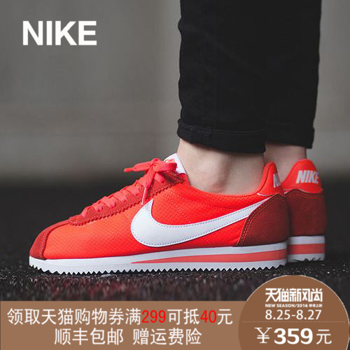 4c855f603fb4 Get Quotations · Nike shoes nike cortez forrest gump shoes shoes 2016  spring new lightweight sports shoes casual running