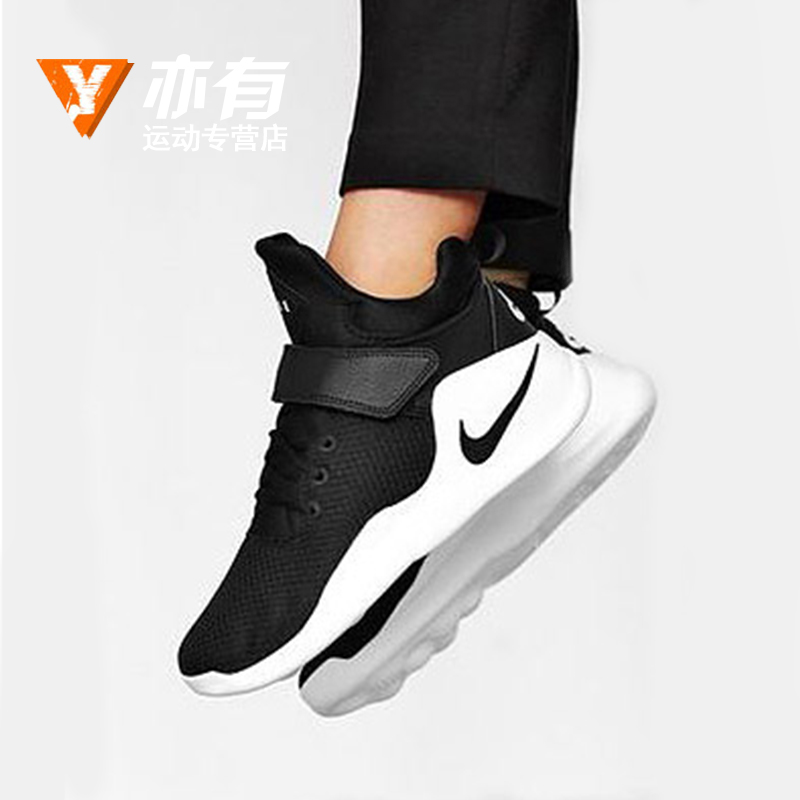 size 40 de10a 1747b Buy Nike shoes nike kwazi simple version back to the future coconut casual  sports shoes shoes 844900-001 in Cheap Price on Alibaba.com