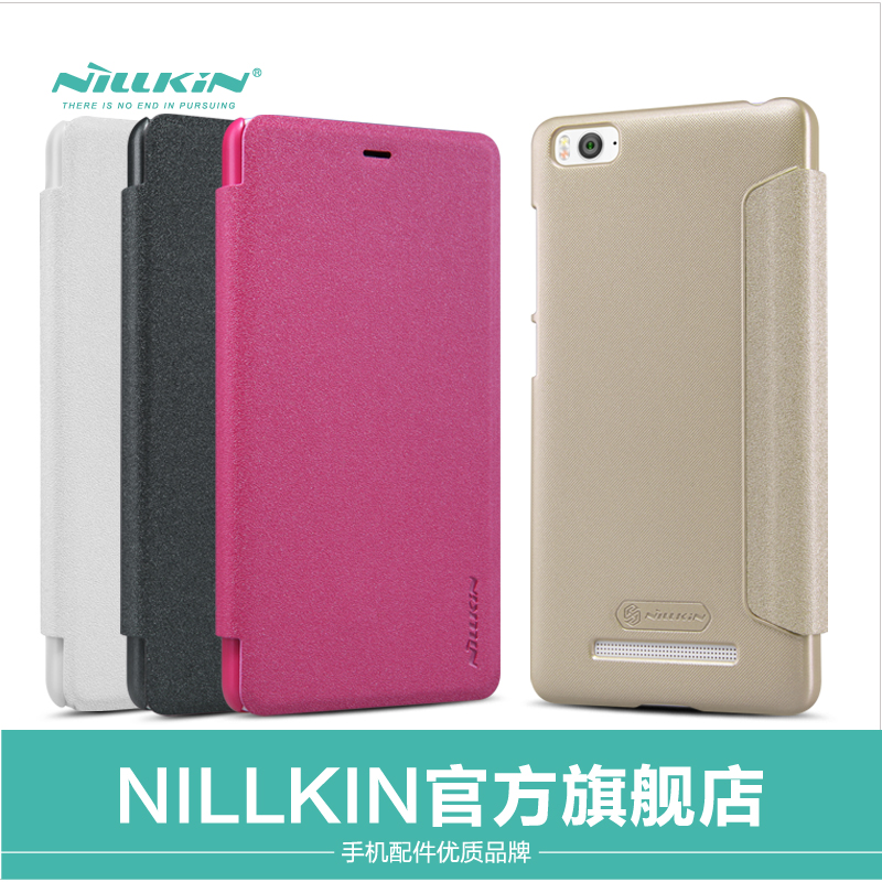 Nillkin nile gold millet 4c 4c 4i millet phone shell mobile phone sets shell protective shell M4i cell phone holster