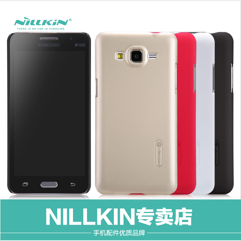 Nillkin nile gold samsung galaxy grand prime g5308w phone shell mobile phone shell protective sleeve + film