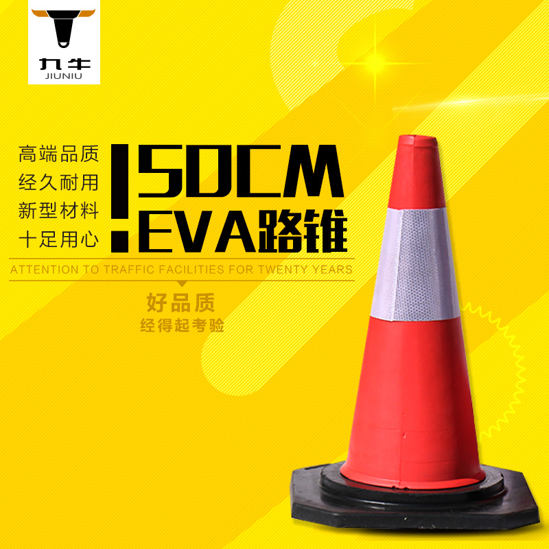Nine cattle eva road cone ice cream cones barricades warning cones cone cone 50cm cone reflective road traffic safety facilities